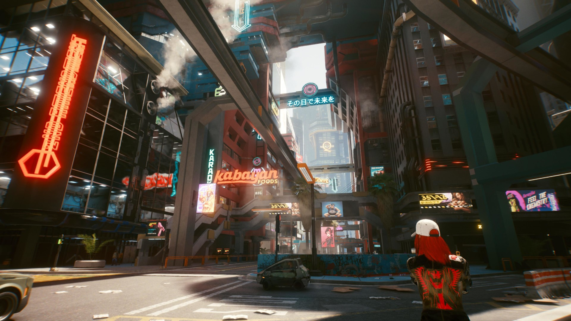 Cyberpunk 2077: Increasing FPS and removing blur effects